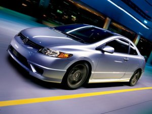 Image of Honda Civic Coupe