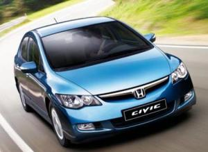 Image of Honda Civic Hybrid