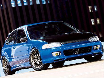 Image Of Honda Civic Hatch on 93 Honda Civic Hatchback Eg