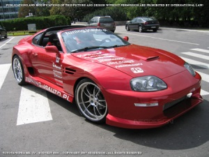 Images of Toyota Supra Mkiv